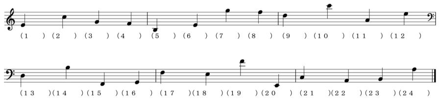 練習問題 ト音記号 ソプラノ記号 ヘ音記号 バス記号 音の名前 音名 和声法 対位法 音楽理論